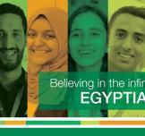 تبحث مؤسسة إنجاز مصر عن بدأ شراكات مع منظمات الأنشطة الطلابية