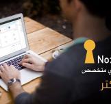 نُزُل : أول منصة CRM عقارية متخصصة في مصر